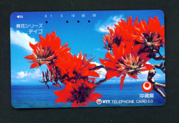 JAPAN - Magnetic Phonecard - Flower(s) As Scan (390-360) - Blumen