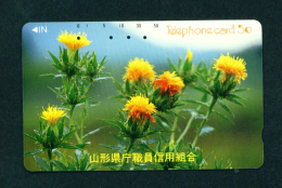 JAPAN - Magnetic Phonecard - Flower(s) As Scan (410-0700) - Fleurs