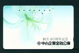 JAPAN - Magnetic Phonecard - Flower(s) As Scan (110-107) - Blumen