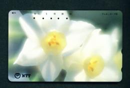 JAPAN - Magnetic Phonecard - Flower(s) As Scan (111-090) - Blumen