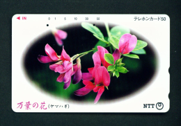 JAPAN - Magnetic Phonecard - Flower(s) As Scan (331-497) - Blumen