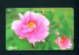 JAPAN - Magnetic Phonecard - Flower(s) As Scan (111-019) - Blumen