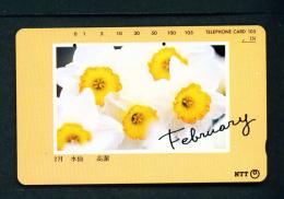 JAPAN - Magnetic Phonecard - Flower(s) As Scan (271-054) - Blumen