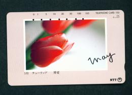 JAPAN - Magnetic Phonecard - Flower(s) As Scan (271-057) - Blumen