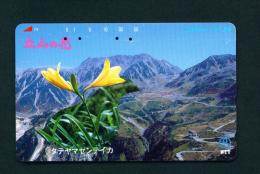 JAPAN - Magnetic Phonecard - Flower(s) As Scan (311-008) - Blumen