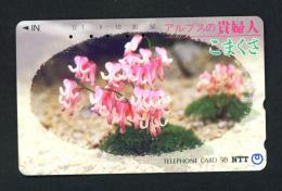 JAPAN - Magnetic Phonecard - Flower(s) As Scan (270-155) - Blumen