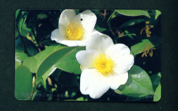 JAPAN - Magnetic Phonecard - Flower(s) As Scan (271-084) - Blumen