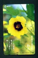 JAPAN - Magnetic Phonecard - Flower(s) As Scan (331-098) - Blumen