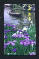 JAPAN - Magnetic Phonecard - Flower(s) As Scan (251-234) - Blumen