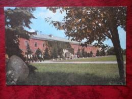 The Museum Of The Hero Fortress - Brest - Belarus - USSR - Unused - Belarus
