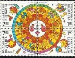 BULGARIA \ BULGARIE - 1993 - Calendrier Astrologie - Noel - 1 Serie** - Astrology