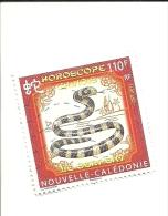 Nouveauté Année Du Serpent    (331) - Unclassified