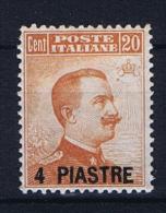 Italy: Constantinopoli 1921  Sa 30 MH/* - 11. Auslandsämter