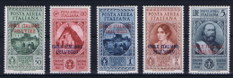 Italy: Egeo  Sa 14 - 18  MH/* 1932 - Aegean