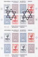 ROMANIA 2000 ISRAEL JUDAICA  CINDERELLAS 4 BLOCK ** MNH OVERPRINT,PERFORATED+IMPE RFORATED. - Ensayos & Reimpresiones