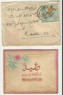 Pakistan Postal Used Cover Horses Stamp With  Eid Greeting Card