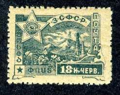 (e2985)  Caucasia  1923  Used  Sc.31