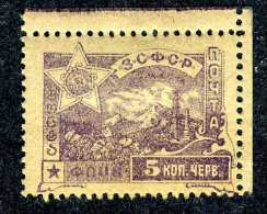 (e2987)  Caucasia  1923  Mint*  Sc.29