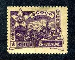 (e2988)  Caucasia  1923  Mint*  Sc.29
