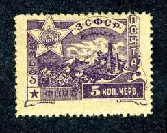(e2989)  Caucasia  1923  Mint*  Sc.29