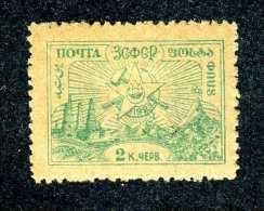 (e2998)  Caucasia  1923  Mint*  Sc.26
