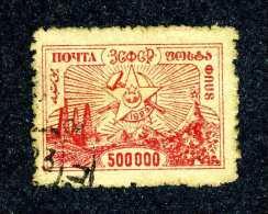 (e3003)  Caucasia  1923  Used  Sc.21
