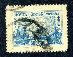 (e3011)  Caucasia  1923  Used  Sc.19