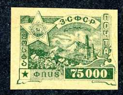 (e3026)  Caucasia  1923  Mint*  Sc.15i