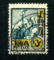 (e3078)  Touva  1927  Used  Sc.17 - Tuva