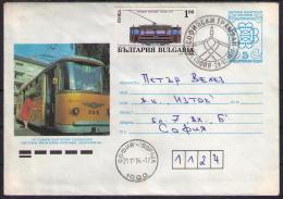 1994 Bulgaria TRAM TRAMWAY Post Stationery Envelope - RARE !!! - Tram
