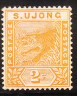 Malaya Sungei Ujong 1891-94 Tiger 2c Used - Negri Sembilan