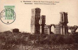 Macedoine, Ruines Du Palais D'alexandre Le Grand - Macédoine
