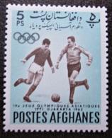 Briefmarke Asienspiele 1962 Fussball Football Afgahnistan Afghanes
