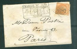 Lsc Avec Chargement En Juil 1868, Afranchie Par Yvert N°23 (oxidé) Belle Oblitéréation  - Am8806 - 1849-1876: Période Classique