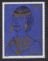 Mayotte N° 163 Neuf ** - Bijoux En Or - Mayote (1892-2011)