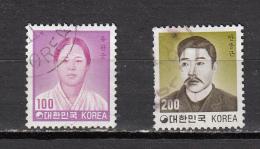 COREE DU SUD ° YT N° 1164 1165 - Corée Du Sud