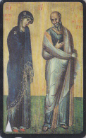 Télécarte GPT BULGARIE Betkom - Religion - ICONE / Vierge & St-Jean - ICON / Madonna & St- John Phonecard Bulgaria - 193 - Bulgaria