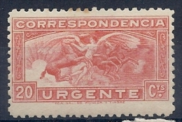 130403709  ESPAÑA  EDIFIL  Nº  679c  *  MH - 1931-50 Nuevos & Fijasellos