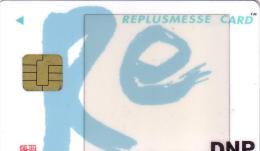 SOUTH KOREA COREE DU SUD CARTE A PUCE  CHIP CARD REPLUSMESSE DNP UT - Corée Du Sud