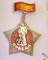 WIN ~ VICTORY & Communist Party Of Russia, SSSR USSR / GAGNER Sieg Vittoria / World War - Russia