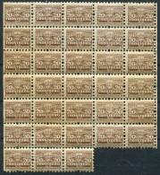 1946 Germany Trostberg Rabatt Marken - Block Of 33 - Advertising
