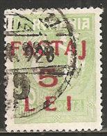 Romania 1887 PP Usato - Mi.5  Yv.5 - Parcel Post