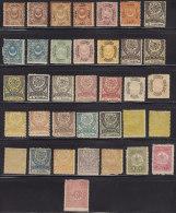 1359. Turkey, Stamp Accumulation - Turquie