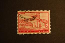 GRECIA 1 VALORE USATO TEMPIO DI ZEUS - Local Post Stamps