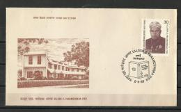 INDIA, 1980, FDC,  Ulloor S Parameswara Iyer, Poet,   Bombay  Cancellation - India