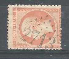 Empire  N° 23, 40 C Orange Obl GC 2713 De OISSEAU, Mayenne, INDICE 15 ,frappe SUPERBE, TB !RARE !!!!! - 1862 Napoleon III