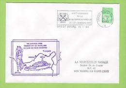 CM CLIO, Transfert Turquie, Brest Naval 15/1/1999 - Postmark Collection (Covers)
