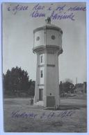 Vukovar Croatia Pc A12/05 - Kroatië