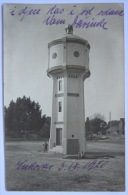 Vukovar Croatia Pc A12/05 - Croatia