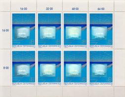Austria MNH Sheetlet, Hologram - Holograms